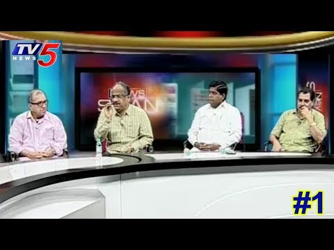 చౌక బియ్యాన్ని జనం తినడంలేదా..? | News Scan #1 | TV5 News