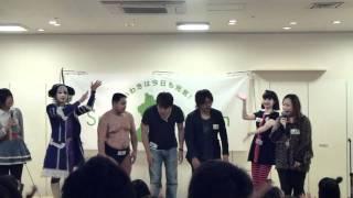Smile Again Iwaki お笑いLIVE ゴー☆ジャス・あかつ・アルコ&ピー...