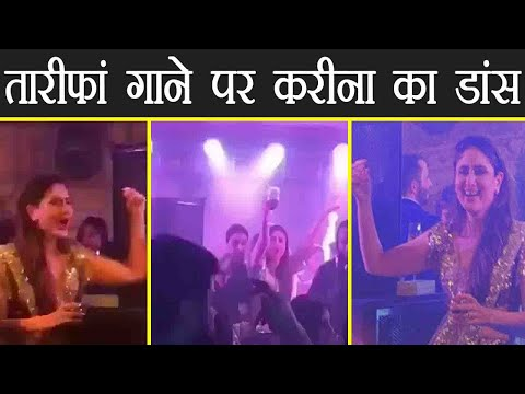 Sonam Kapoor Reception: Kareena Kapoor DANCES on her Tareefan Song at party  Boldsky