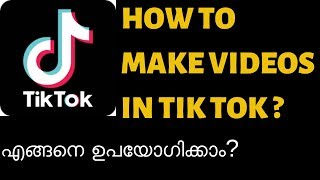 How to Make Tik Tok Videos – Beginners Guide to Tik Tok 2018 MALAYALAM