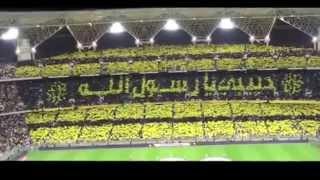 Ittihad FC Fans Chant Tala Al Badru 'Alayna/ Praises to Prophet Muhammad ﷺ 2017 Video