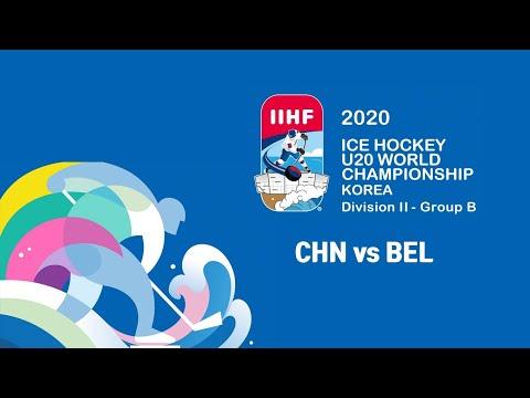 CHN Vs BEL | 28 JAN 2020 13:00 | 2020 IIHF WM20 Div2 B