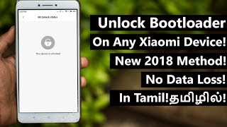 Unlock Bootloader in All Xiaomi Devices!No Data Loss In Tamil!