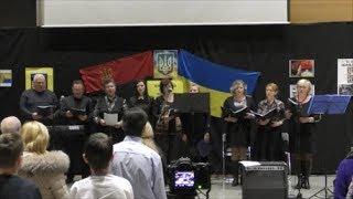 Концерт пам'яті жертв голодомору та тоталітарному режиму.