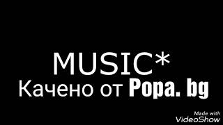 КРИСКО-DIM-БОРО ПЪРВИ-МЪРДАЙ(ТЕКСТ)