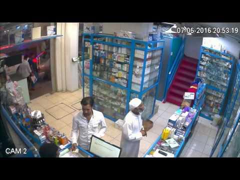 ROlla  Sharjah  Cash robbery