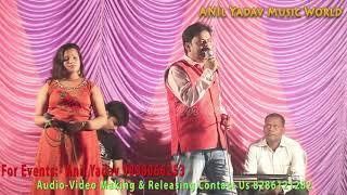 पारम्परिक लोकगीत, Super Hit Bhojpuri Lokgeet, New Live Show 2018