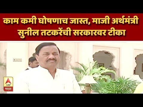 New Delhi | Sunil Tatkare Reaction on Maharashtra Economic Survey