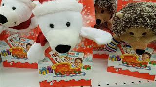 видео Новогодние подарки на елку недорогие в Москве | Наборы конфет на Новый год 2018: купить оптом по выгодной цене