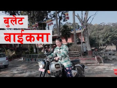 A girl found riding a bullet bike at Kathmandu , Nepal