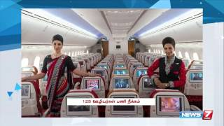 Fatty Air India attendants to be dismissed   India   News7 Tamil