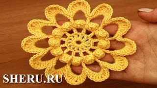 How To Make Crochet Flower Урок 89 Вязаный цветок крючком