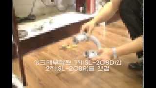 음식물처리기_신한국형_싱크리더