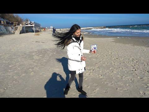 VLOG Ноябрь 12.11.2016 Солнце прекрасная погода Мы у берега моря ИГРАЕМСЯ .Одесса.