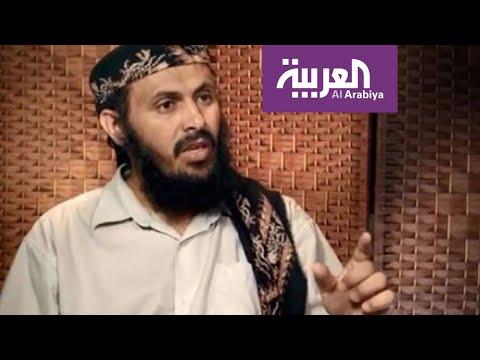 قصة -خيانة- أطاحت برأس تنظيم القاعدة باليمن  - نشر قبل 2 ساعة