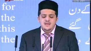 Ahmadiyya : Nazm Hai Shukre Rabbe at Concluding Session from London Jalsa Qadian 2009 Part 1/3
