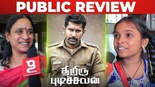 Padam Decent Ah Iruku - Thimiru Pudichavan Public Review | Vijay Antony | Nivetha Pethuraj