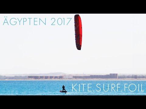 Kite Surf Foil Agypten 2017