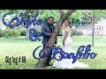 Dj Gig Log / Anita & Bonfilio Gonzalez / 25' Wedding Anniversary / My Power Went Out / Vlog # 66