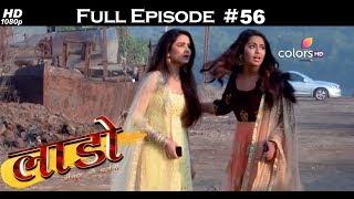 Mahasangam - Laado & Dil Se Dil Tak - 22nd January 2018 - Full Episode