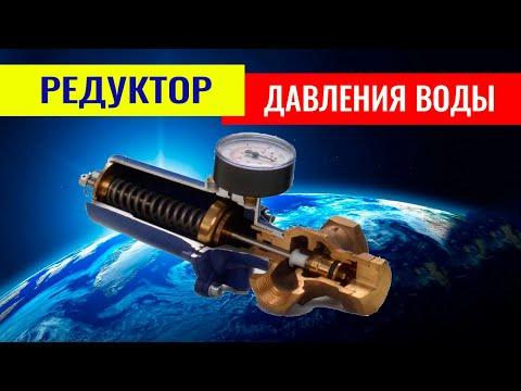 КФРД 10 2,0 Квартирный регулятор давления