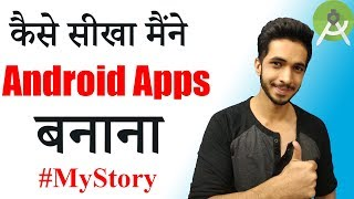 How I've Learned Android App Development [My Story] || कैसे सीखा मैंने Android Apps बनाना