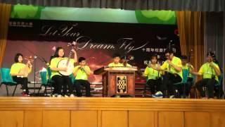 2015年12月14日,馬來西亞融和興儒樂社訪港交流活動(五