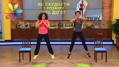 Как похудеть на 40 кг или 4 размера? История Наташи Алексеенко – Все буде добре. Выпуск 924от1.12.16