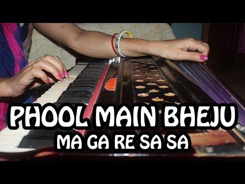 How To Play Phool Main Bheju On Harmonium (Tutorial With Notation) - Rashmi Bhardwaj