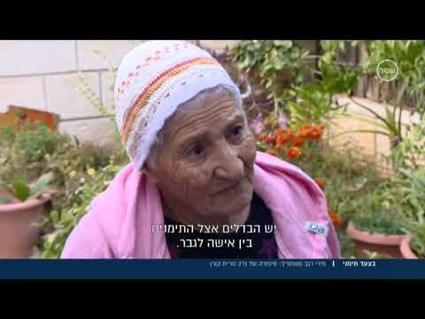 סיפורה של ח'כ נורית קורן: מהדורת שישי עם אילה חסון