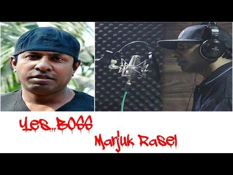 Yes Boss No Boss bangla Song | New Bangla Funny Video | Marjuk Rasel | New Funny Trailer | Yes Boss