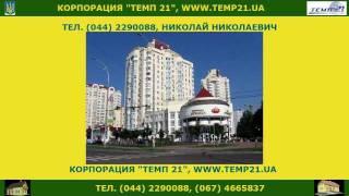 Продам 2-х комнатную квартиру в Печерском р-не Киева(, 2011-07-19T23:37:19.000Z)