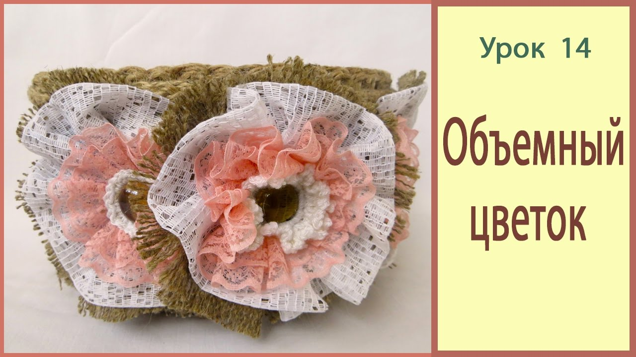 9706a8d3be93 Подробный мастер-класс: цветы из мешковины и кружева; винтажная роза;  топиарий из мешковины своими руками