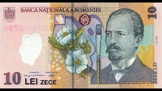 #обзор банкноты Румынии 10 Лей 2005 года. ПОДРОБНОЕ ОПИСАНИЕ!!!
