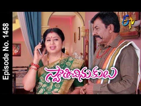 Swathi Chinukulu   5th May 2018    Full Episode No 1458   ETV Telugu