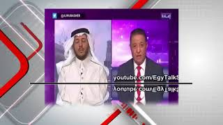 سلطان العبدلي يفضح الخارجي سلمان العودة ويعترف بلقاءه سرا في تركيا..