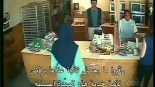 REACTION OF AMERICANS WHEN A MUSLIM IS MISTREATED-HIDDEN CAMERA