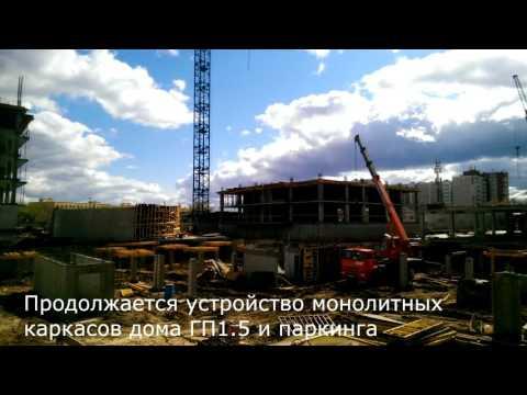 Ход строительства в ЖК Акварель\