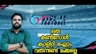 Vive Le Football| A new Football Game|Malayalam|DG