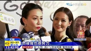 20150626中天新聞 副業再添一筆!劉嘉玲賣法國紅酒