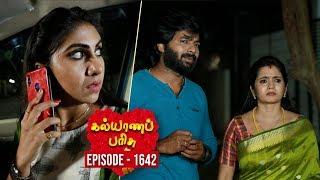 KalyanaParisu 2 - Tamil Serial   கல்யாணபரிசு   Episode 1642   26 July 2019   Sun TV Serial