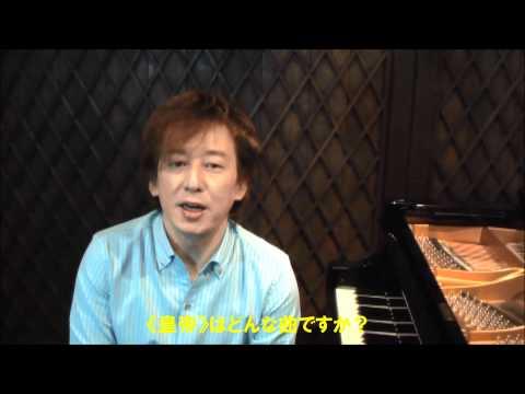 ピアニストの及川浩治さんがベルリン交響楽団とのコンチェルトをご案内