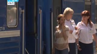Что должны знать пассажиры поездов дальнего следования