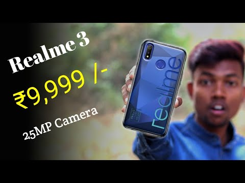 Realme 3 First Look Camera Price Full Detail || Launch Date in india ?