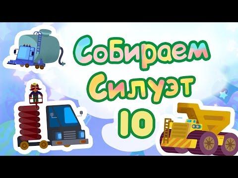 Видео Игра машинки играть онлайн