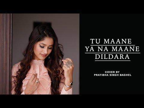 Tu Maane Ya Na Maane Dildara | Pratibha Singh Baghel | Wadali Brothers |  Hindi Cover Song