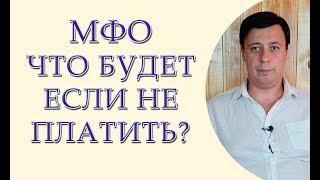 видео Консультация юриста по поводу кредита без залога