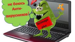 Компьютер в опасности!  Как избавиться от вируса?(Это проблема губит мой компьютер и портит мое настроение! Если Вы знаете, как от нее избавиться- позвоните!..., 2015-09-16T11:44:32.000Z)