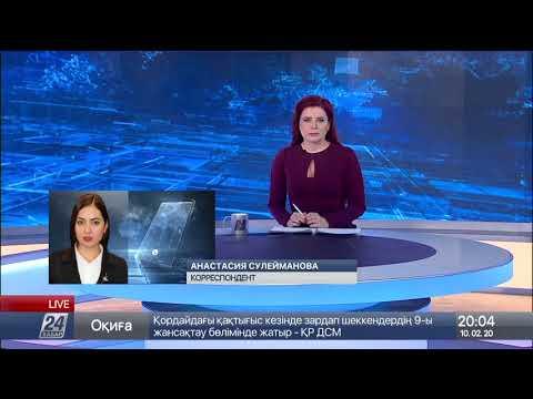 25 уголовных дел заведено по фактам беспорядков в Кордайском районе