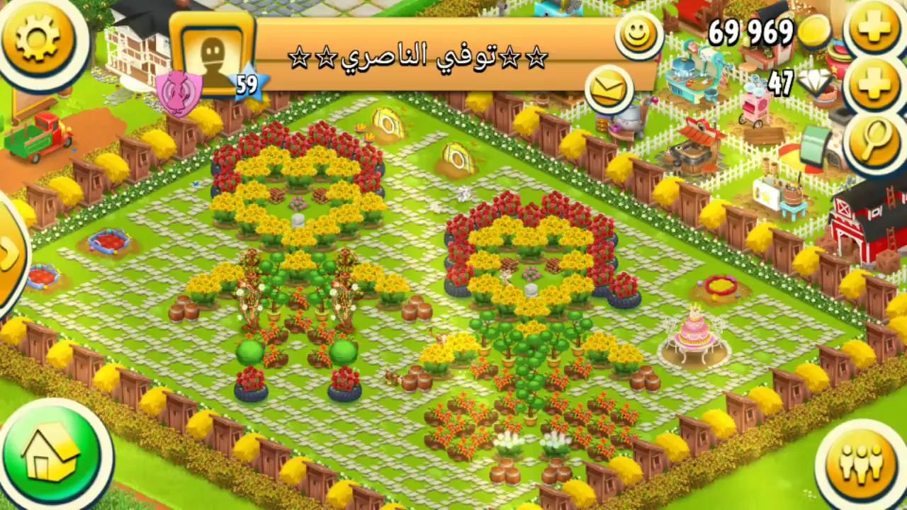 Farm Hayday đẹp